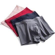 Men's Underwear Simple Japanese Solid Color Panties Cotton boxer U Convex Breathable Men Boxer 3351 недорго, оригинальная цена
