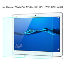 Tempered Glass membrane For Huawei MediaPad M3 Lite 10 10.1 BAH-W09 BAH-AL00 Steel film Tablet Screen Protection Toughened 2pack tempered glass screen protector for 10 1 huawei mediapad m3 lite 10 bah w09 bah al00 protect screen film