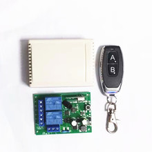 433 МГц универсальный беспроводной пульт дистанционного управления AC 85 В ~ 250 В 110 В 220 В 2CH релейный модуль приемника и RF 433 МГц пульт дистанционного управления s