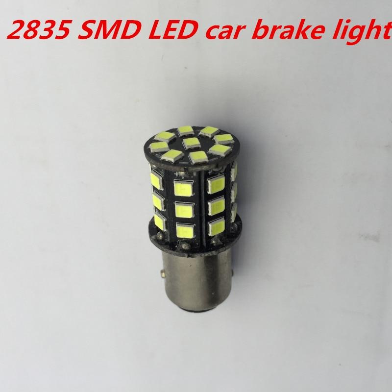 33leds 1156 BA15S 2835 SMD LED car Backup Reserve Lights auto brake light fog lamp 12V High Power brake lamp