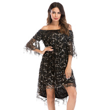 MUXU sexy dress club wear off shoulder backless sundress fringe party women dresses evening party black sequin glitter mesh jurk fringe detail striped glitter mesh top