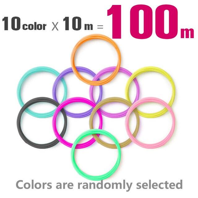 10 Colors 100m 3D Printing Drawing Pen PLA/ABS Filament 1.75mm Supplie,10 Rolls Each Color 10 Meter 3D Print Pen Filament Refill(China)