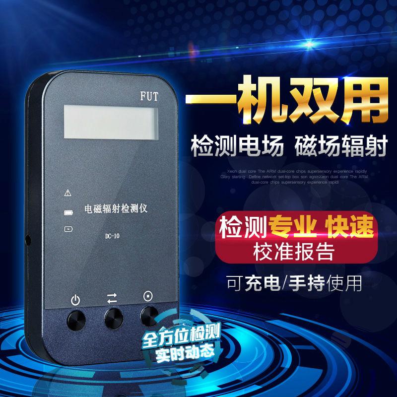 Electromagnetic radiation detector Home radiation tester Electromagnetic wave radiation tester Electromagnetic detector bear grylls muda higi ja pisarad