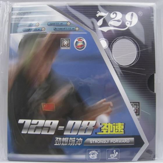 2pcs / lot 729-08 탁구 공 안티 플라스틱 슬리브 탁구 고무