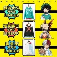 My Hero Academia Boku no Hero Academia Hoodie Coat Midoriya Izuku Bakugou Katsuki Todoroki Jackets Sweatshirt Cosplay costumes