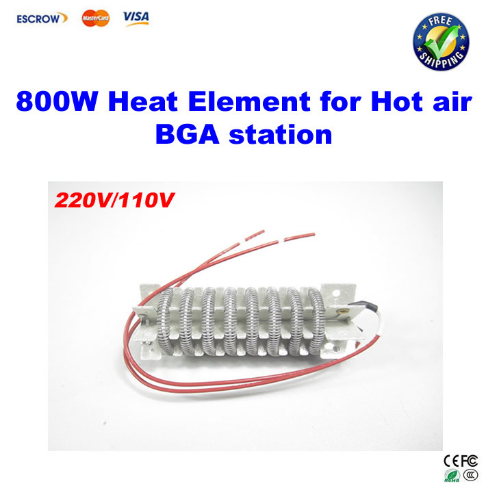 800W heat element heat cores for hot air BGA station, up & down compatible 220/110V for Honton R390,R392,R490,R590 800w heat element for hot air bga station honton r390 r392 r490 r590 up