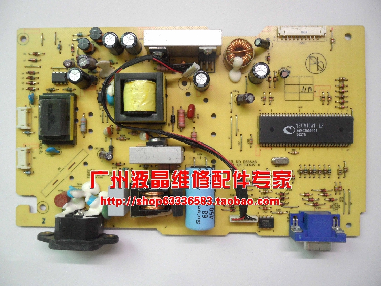 Free Shipping>Original 100% Tested Work  E58528 L151 power board / drive plate QLIF-050 490431200100R p5wd2 e board p5wd2 e tested working
