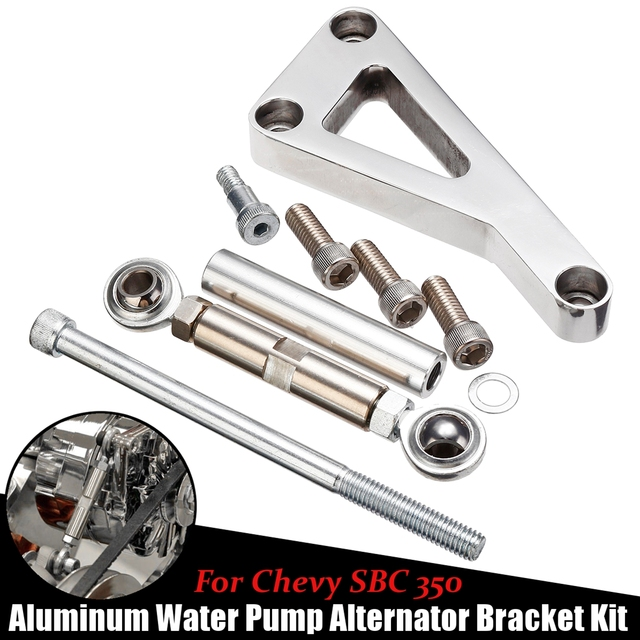 US $24 14 31% OFF For Chevy SBC 350 400 Aluminum Alloy Long Water Pump  Alternator Generator Bracket Kit Set Mount Polished PCE232 1002  PCE232 1002-in