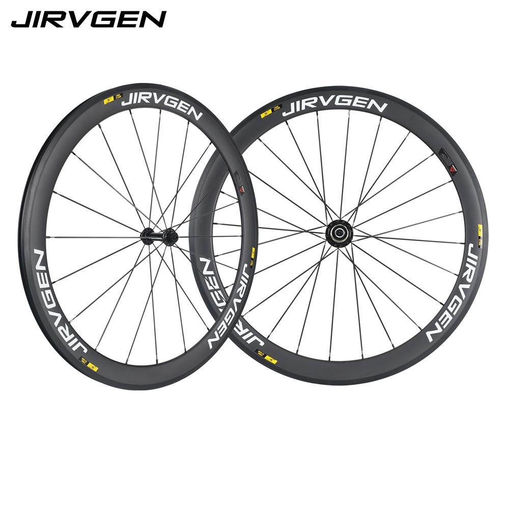 50 white super light series road bike carbon wheelset,700C road bike wheel,50mm clincher Ceramic bearings, UD black