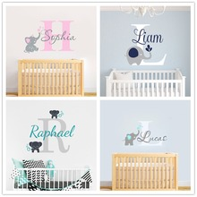 JOYRESIDE Custom Personalized Name Color Baby Elephant Wall Decal Vinyl Sticker