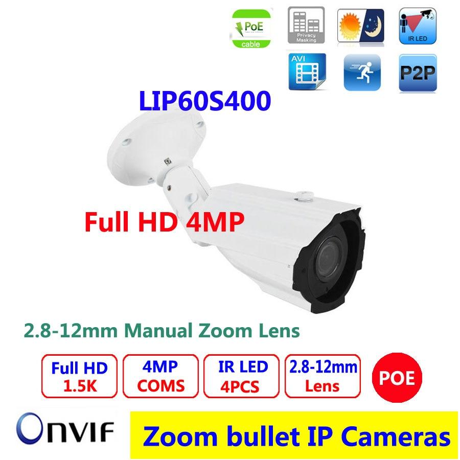 H.265 HD IP Camera 4MP 2.8-12MM Varifocal lens Outdoor CCTV Camera HISILICON Hi3516D POE Camera ONVIF Surveillance Camera System 5mp hd ip camera low stream h 265 network surveillance system cctv 3 6mm lens support onvif poe