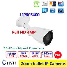 H.265 HD IP Camera 4MP 2.8-12MM Varifocal lens Outdoor CCTV Camera HISILICON Hi3516D POE Camera ONVIF Surveillance Camera System
