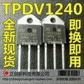 Free shippin 5pcs/lot Triac TPDV1240 TO-3P 40A 1200V new original