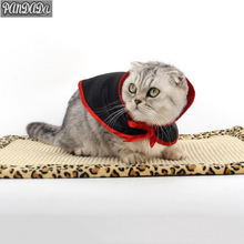 Buy  as Black Polyester Pet Product Accessories  online
