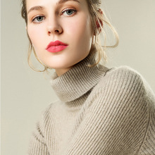 OLONY 2018 High Quality Fashion Spring Autumn Winter Sweater Women Wool Turtleneck Pullovers Womens Solid Sweaters