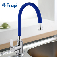 Frap Kitchen Faucet Filtered Water Single Handle Chrome Brass Kitchen Mixer Tap Sink Colored Cold And