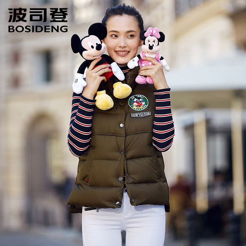 BOSIDENG 2017 winter down jacket women sleeveless waistcoat 90 down vest Mickey label thick outwear office lady girl B70132114D