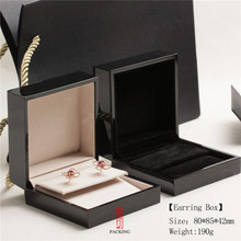 The new high-grade piano paint  Earring box jewelry gift box factory is acceptable for mass customization