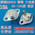 Длительный срок службы контроля температуры переключатель KSD301/KSD302 95 градусов 250 В 16A нормально замкнутый керамический электрический водонагреватель
