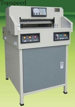 Electric Paper Cutter 18inch Automatic Guillotine 460mm Program-control 60mm thick