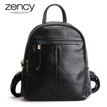 Новый модный бренд Для женщин Пояса из натуральной кожи рюкзак Для женщин Рюкзаки для подростков Обувь для девочек дамы Сумки с Застёжки-молнии школьная сумка Mochila