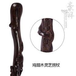 Bastón antiguo de caoba redondo de madera con ala de pollo, bastón Ganoderma, personal de la civilización para ayudar a los ancianos a encontrar herramientas