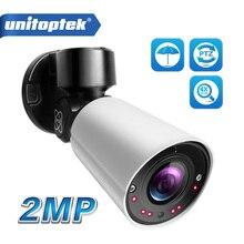 HD 1080P 2MP Mini PTZ Bullet IP Kamera Açık Su Geçirmez 4X Optik Zoom 50m IR Gece Görüş CCTV güvenlik Kamera P2P 48V POE