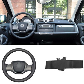 DIY Sewing-on PU Leather Steering Wheel Cover Exact Fit For Smart Fortwo