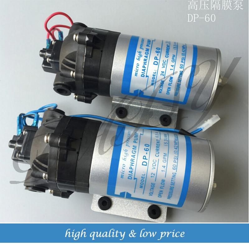 24V micro Pump DC 5L/min 40W Micro Car electric diaphragm pump high quality 8l min 24v dc 80w food grade pump dc