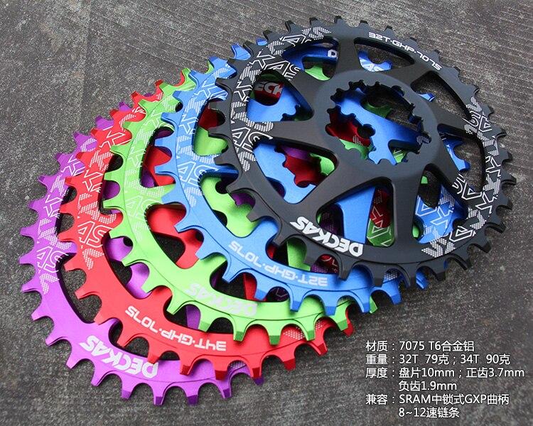 ФОТО DECKAS GXP bicycle crankset Al 7075 CNC 32T/34T MTB bicycle chainring Suitable Sram xx1 xo x9 crankset mtb bike parts