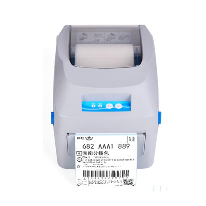 W580 electronic surface sticker label printer bar code label thermal  printer express waybill label printer 120MM width outputW580 electronic surface sticker label printer bar code label thermal  printer express waybill label printer 120MM width output