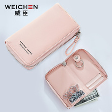 WEICHEN Key Wallets Women Solid Zipper PU Bags Card Holder Casual Purse For Girls Multifunction Note Compartment Female Purse