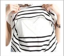 Maternity Nursing Striped Top