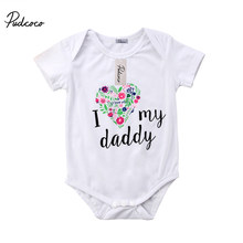 d4d7aa2ed I Love My Daddy Promotion-Shop for Promotional I Love My Daddy on ...