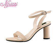 2019 Summer Office & Career Shoes Woman Sandals High Heel Concise Round Heels Buckle Strap Ladies Ankle Strap High Heels Sandals