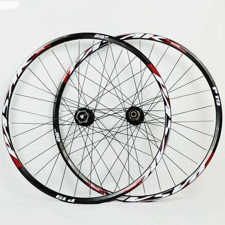 MEROCA Mountain bike Soft Tail Downhill AM Thru Axis Axle sealed bearing Wheels Wheelset 20 110mm
