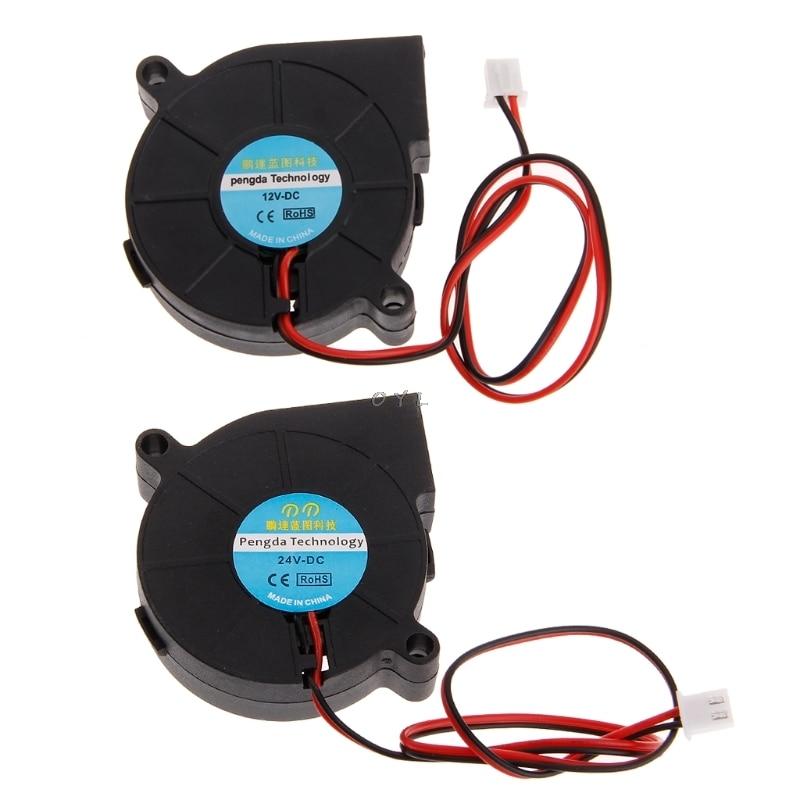 3D Printer Fan 5015 DC 50X50x15mm 0.23A Sleeve-Bearing Blower For Reprap I3