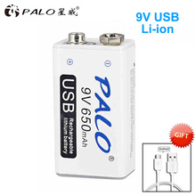 PALO 9V lithium-ion 650mAh USB Rechargeable 9V Lipo Battery RC Battery For microphone RC Camera Drone Accessories with a box цена и фото