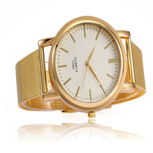 Watches Brand Name Promotion Shop For Promotional Watches