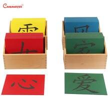 Бук деревянный раннее образование китайская наждачная бумага