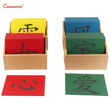 Beech Wooden Early Education Chinese Sandpaper Yellow Red Blue Green Language Practices Toddlers Kids Montessori Toy LA054-3 jiahui a075 geometric figure wooden education toy for kids red green yellow purple blue
