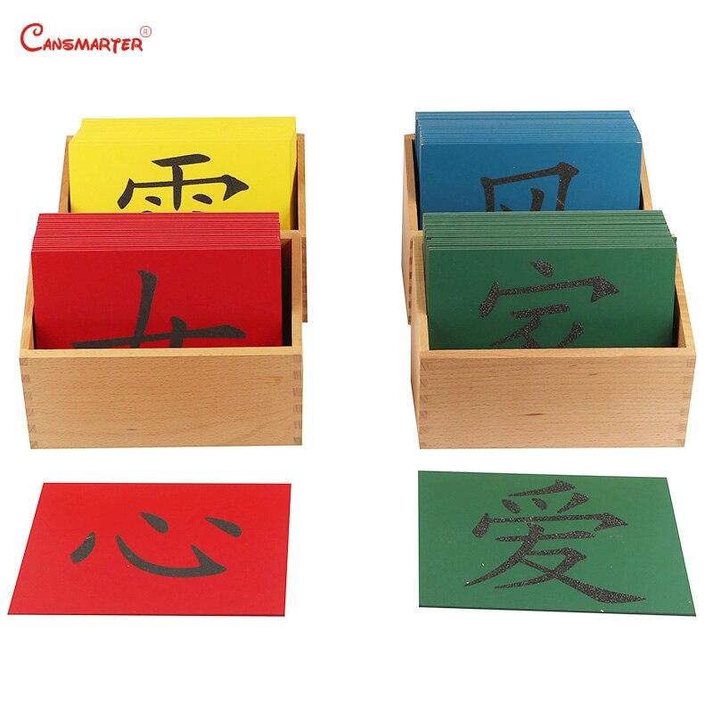 Hêtre en bois éducation précoce papier de verre chinois jaune rouge bleu vert langue pratiques enfants en bas âge Montessori jouet LA054-3