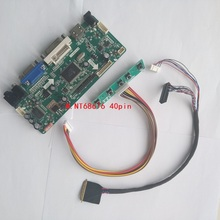 Controller board for B173RW01 V2 Audio DIY display 1600X900 Screen Panel 17.3″ monitor HDMI  LVDS VGA LED M.NT68676 LCD kit DVI