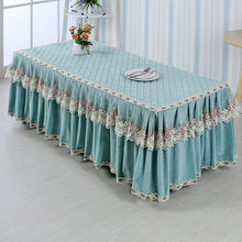 Coffee table dust cover rectangular solid color cloth four seasons tablecloth coffee skirt