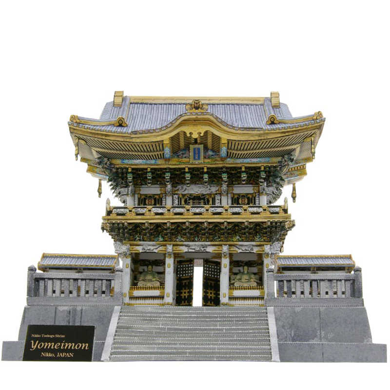 Nikko Toshogu Shrine (Yomeimon), Japan Craft Paper Model 3D Architectural Building DIY Education Toys Handmade Adult Puzzle Game