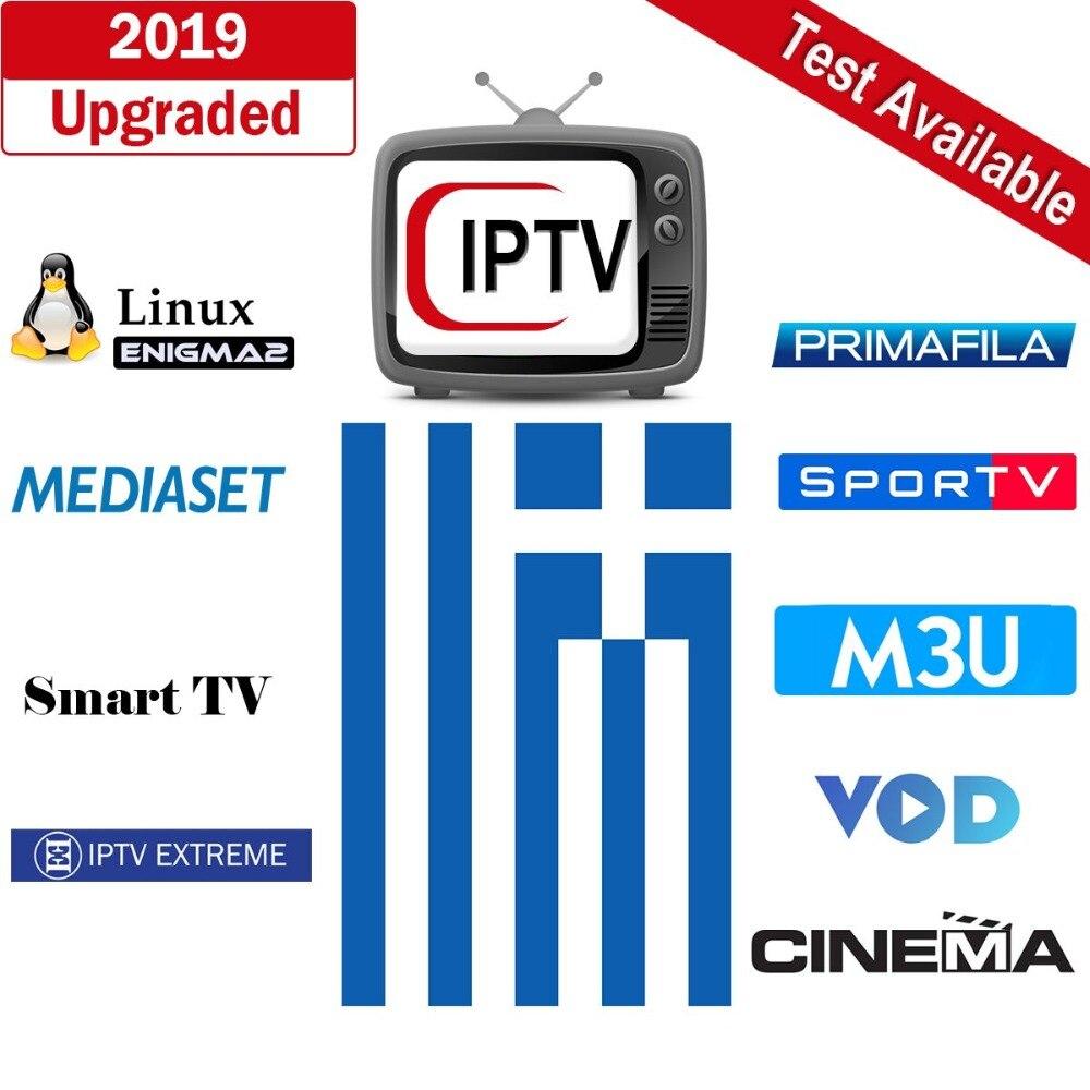 FLASH SALE] Greece IPTV subscription for reseller Marvel HD Greek