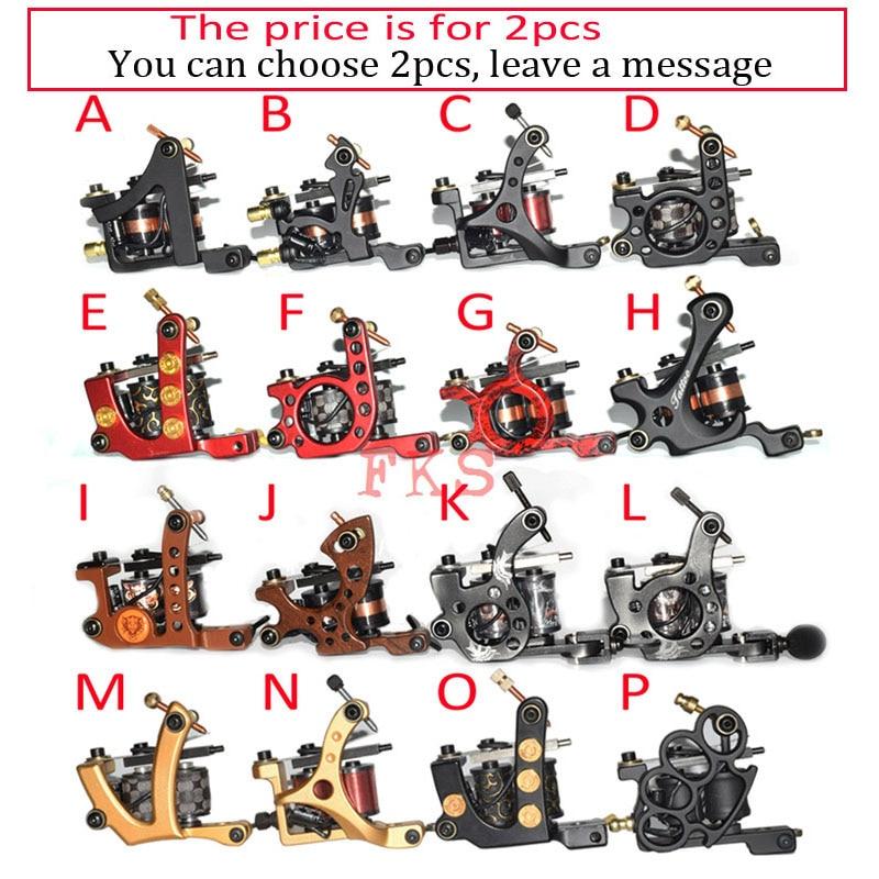 K 2pcs you choose