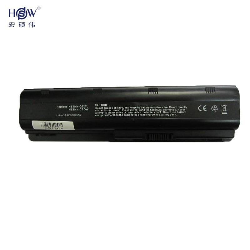 HSW 5200mAH մարտկոց HP տաղավարի g6 dv6 mu06 586006-321 - Նոթբուքի պարագաներ - Լուսանկար 5