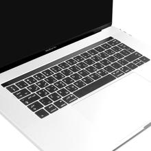 Sticker Keyboard-Cover 15-Touch-Bar A1707 Macbook Pro Silicone Enter French EU English