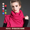 The new European and American wool diamond pattern super shawl Classic wild color warm women scarf